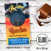 Coklat Rocklate Oleh-Oleh Batam Krocka Crunchy Milk Chocolate